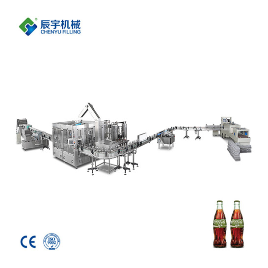 Glass Bottle Steamed Beverage Filling Line