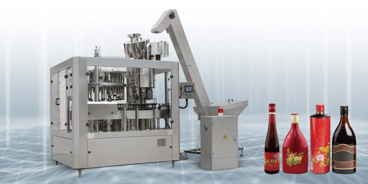 Yellow Wine Filling Production Line