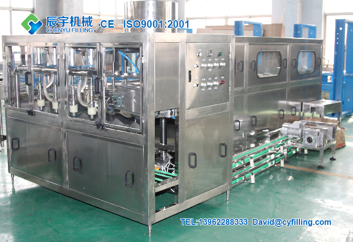 19L Barreled Water Filling Machine