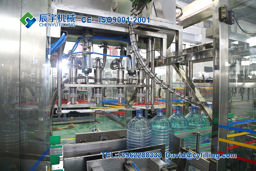 5-10L Pure Water Production Line