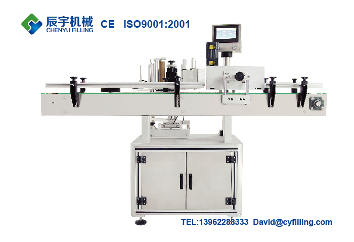 Automatic Selt-Adhesive Labeling Machine