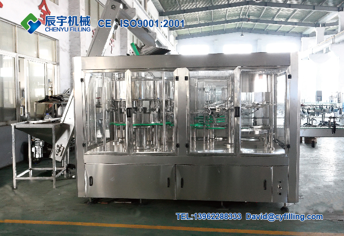Barreled Pure Water Production Line(5-10 Liter)