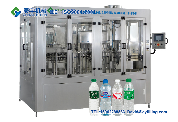 Bottling Water Filling Machine(Washing-Filling-Capping 3- In -1 Monobloc)