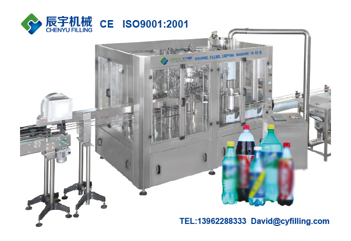 Carbonated Beverage Filling Machine(Washing-Filling-Capping 3-In-1 Monobloc)
