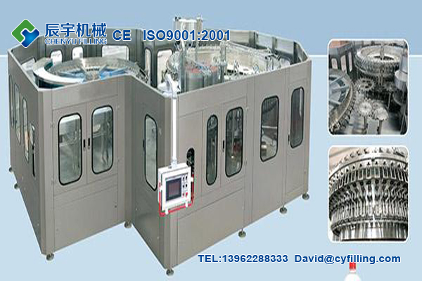 Carbonated Rinser Filler Capper Machine