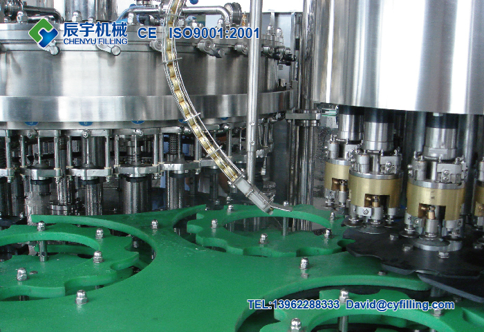 Glass Bottle Carbonated Beverage Filling Machine