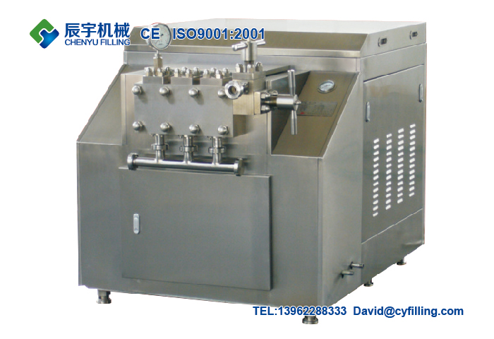 High Pressure Hmogenization Machine