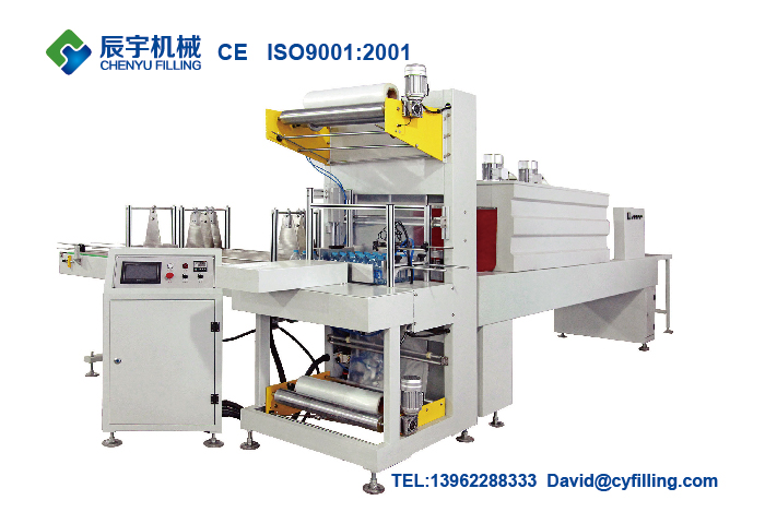 PE Film Shrink Wrapping Machine