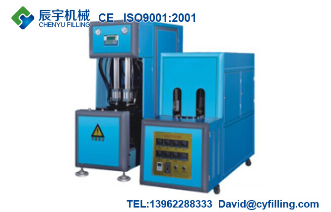 PET Bottle Blow Moulding Machine
