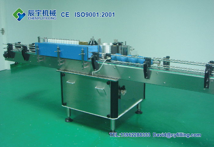 Paste Labling Machine