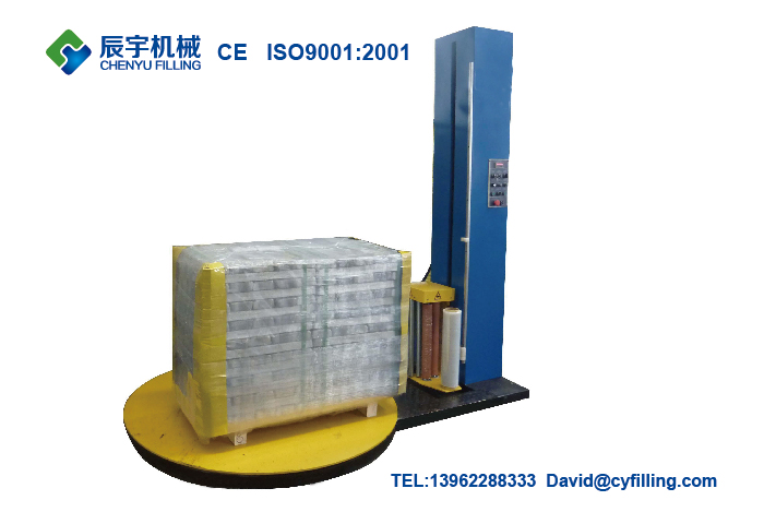 Pull Film Warapping Machine