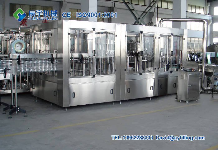 Pulp Carbonated Beverage Filling Equipment