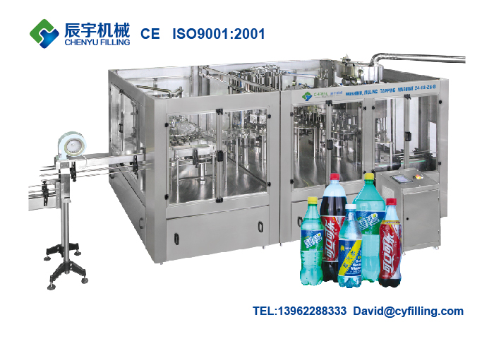 Pulp Carbonated Filling Machine 4-In-1 Monobloc