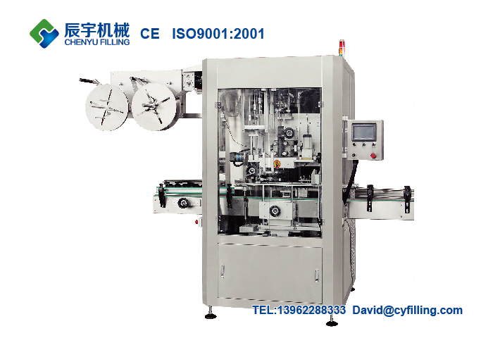 Sleeve Labeling Machine