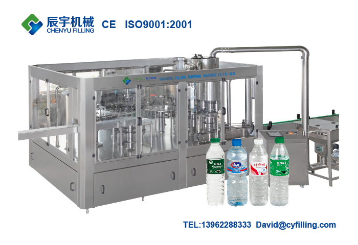 Water Filling Machine(Sterilizing-Washing-Filling-Capping 4-In-1 Monobloc)