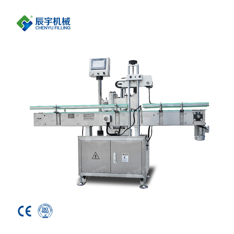 Automatic Self-adhesive Labeling Machine