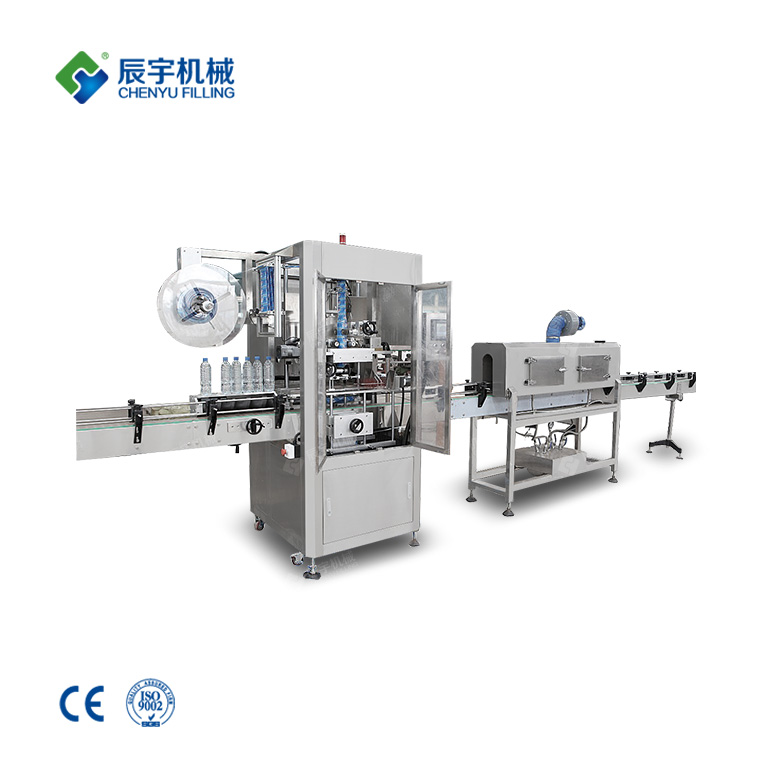 Automatic Sleeve Labeling Machine