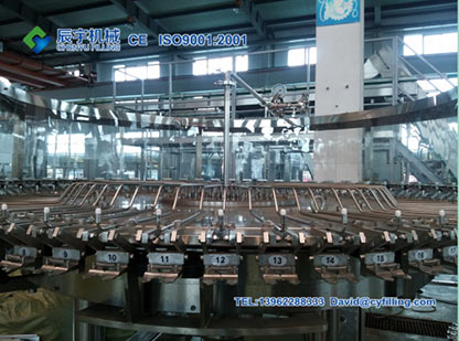 Rotary Bottle Washing/Rinsing Machine