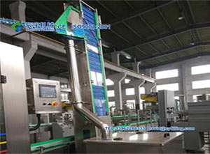 The Function Of Cap Unscrambler Feeding Machine