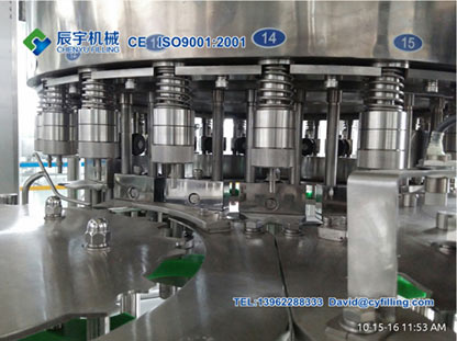 The advantages of Rotary Liquid Filling Machine