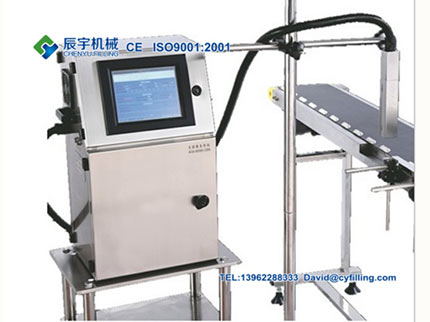 Inkjet Printer is Suitable for Water Filling Production Line