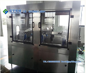 Chenyu Bottle Filling Machinery-Air Knife Blow Dryer