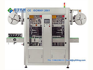 Double Heads Shrink Labeling Machine in Water Filling Machine Line
