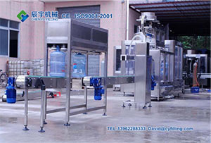 5 Gallon Puller is Designed For Water Production Line