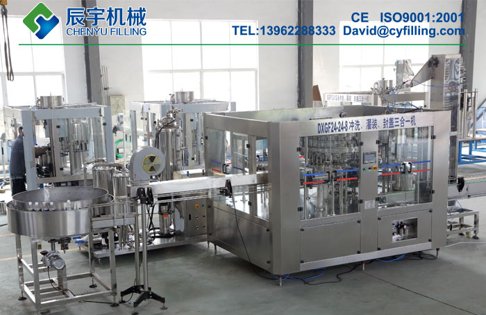 Carbonated Beverage Bottle Filling Machine