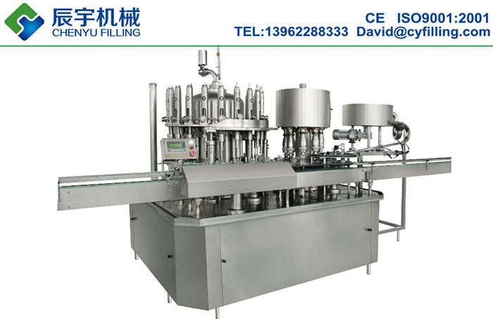 Lubricating Oil Filling Machine