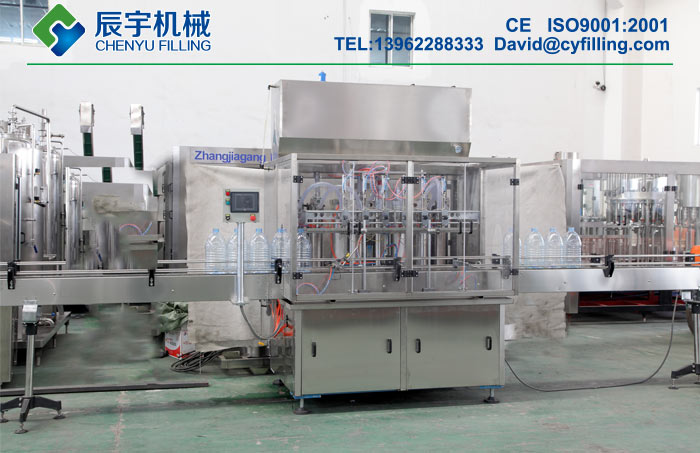 Sauce Flavoring Filling Machine