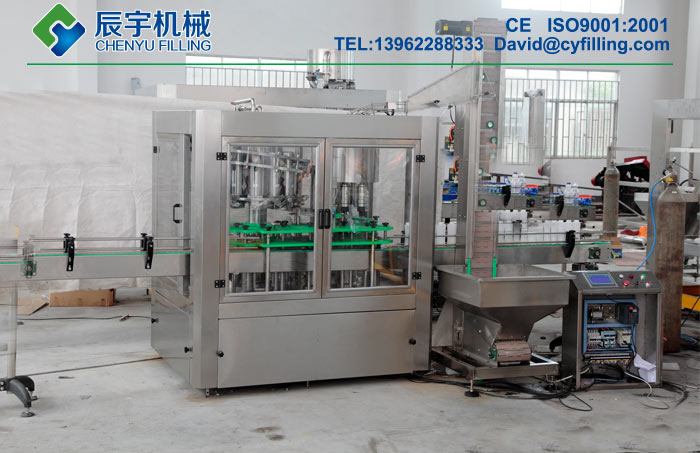 Small Bottle Juice Filling Machine