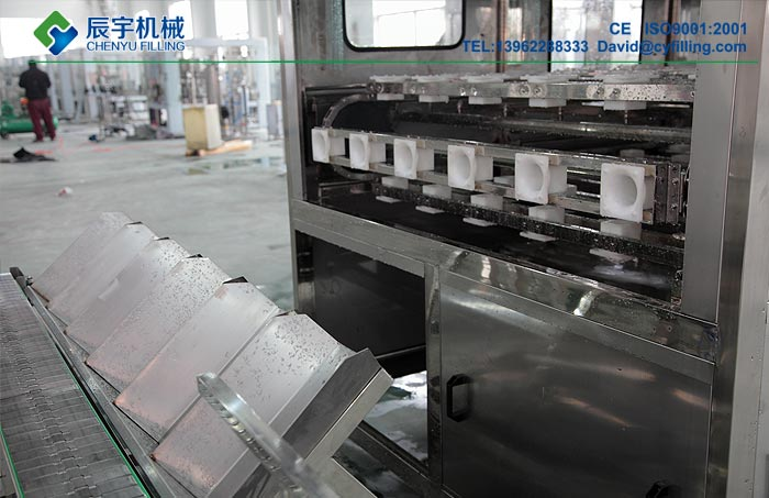 Bucket Water Filling Machine Water Filling Machine Chenyu
