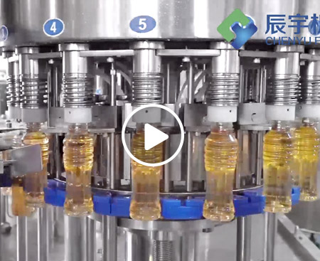RCGF16-16-5 Juice Drinks Filling Production Line Video