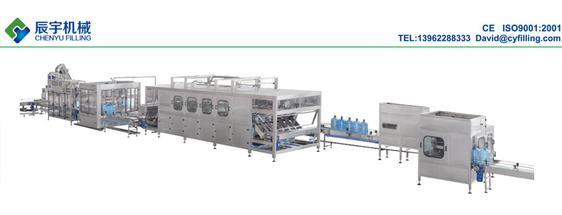 Barreled Water Production Line Maintenance