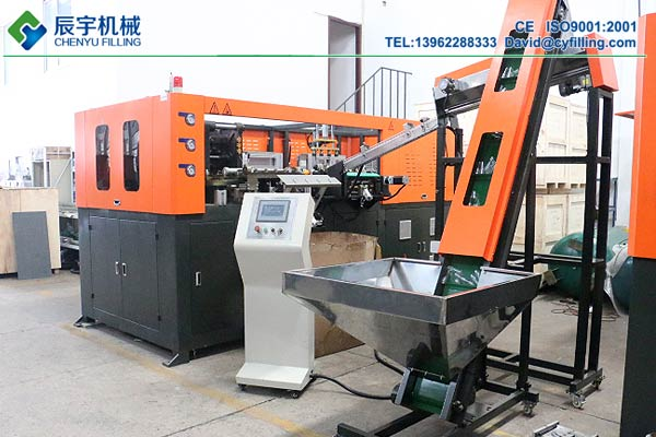 4 Cavity Blowing Molding Machine