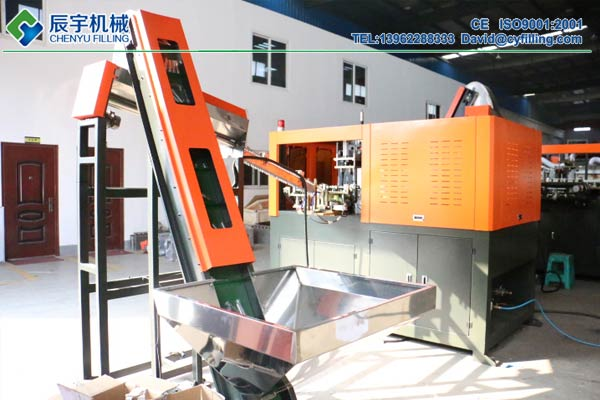 2 Cavity Blowing Molding Machine