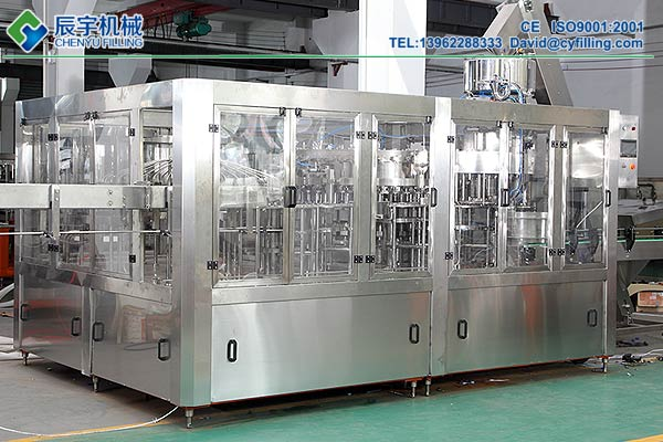 Beverage Bottling Machine