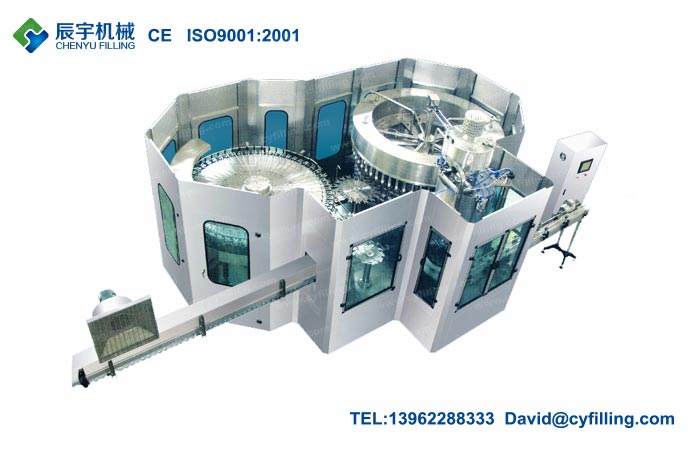 bottled-water-production-line