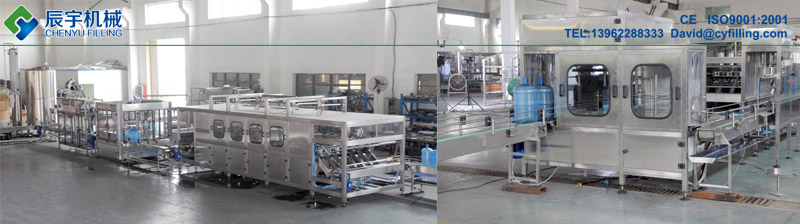 Bottled water production line -2