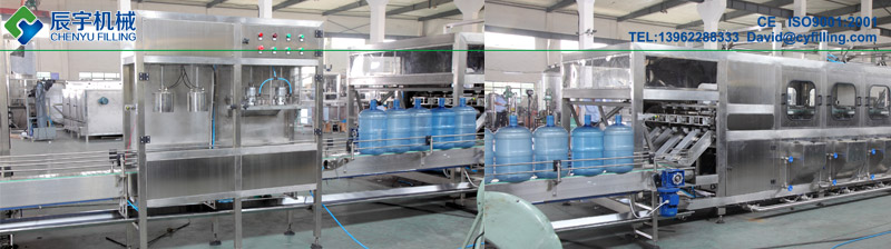 Bottled water production line -3