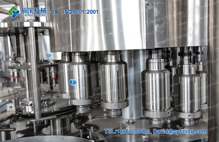 Full-automatic-mineral-water-filling-machine-2