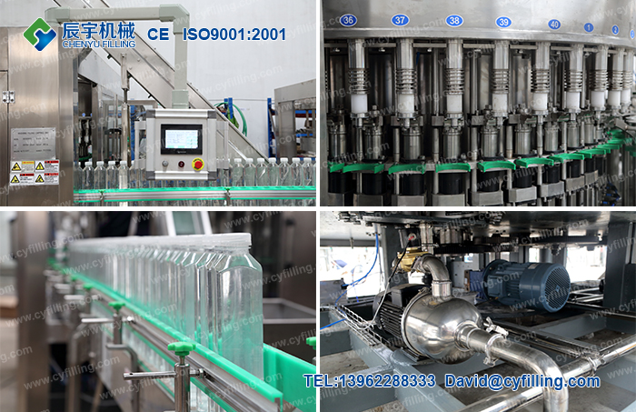 Pure-water-production-line-equipment-4