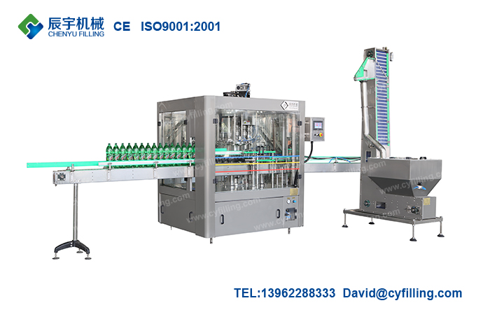 Small carbonated beverage production line