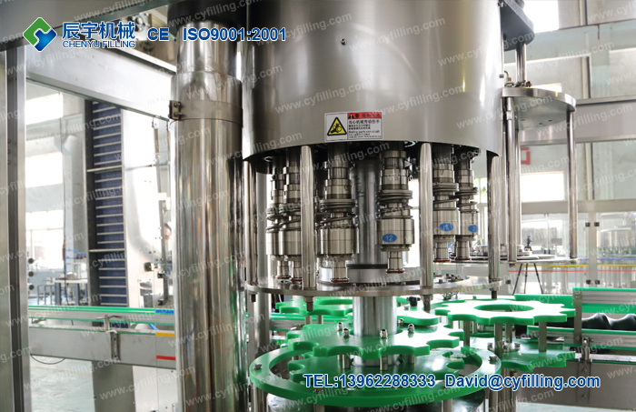 Small carbonated beverage production line-3