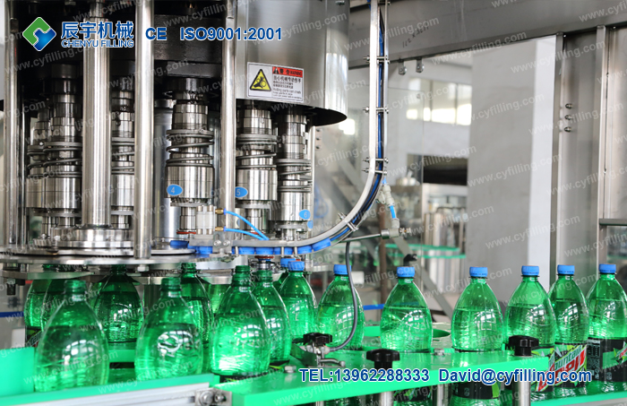 Small carbonated beverage production line-6