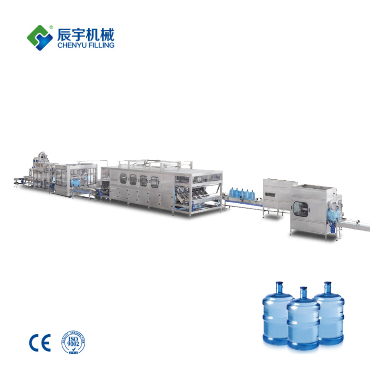Barreled Water Production Line