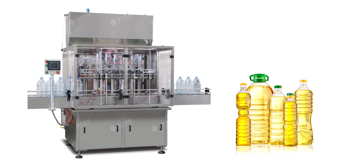 6 Heads Edible Oil Filling Production Line-water filling machine|water bottling machine|bottle filling machine|Suzhou CHENYU Packing Machinery Co., Ltd.