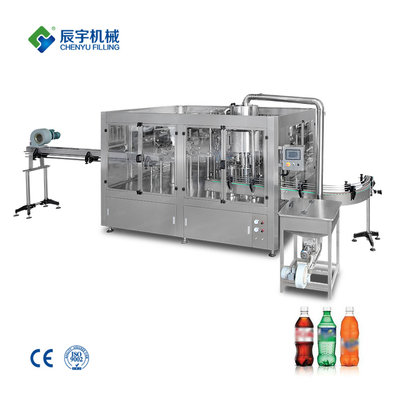Bottle carbonated beverage filling production line