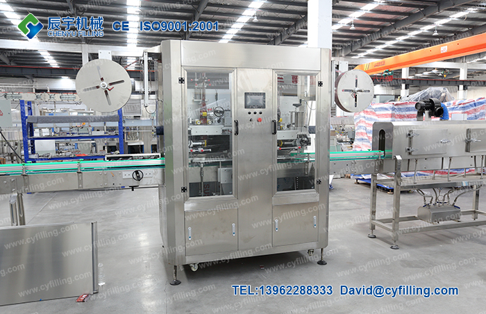 Automatic Double Heads Sleeve Labeling Machine-5